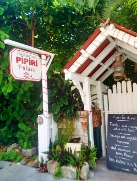 In addition to dinner, try Pipiri Palace for lunch